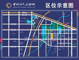 中科阳光运动城区位图