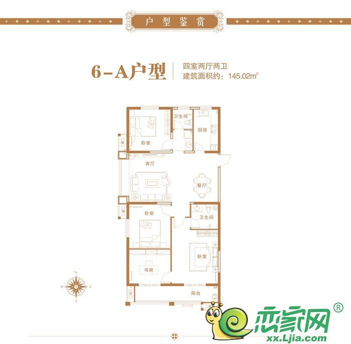 宇信凯旋公馆6-A户型