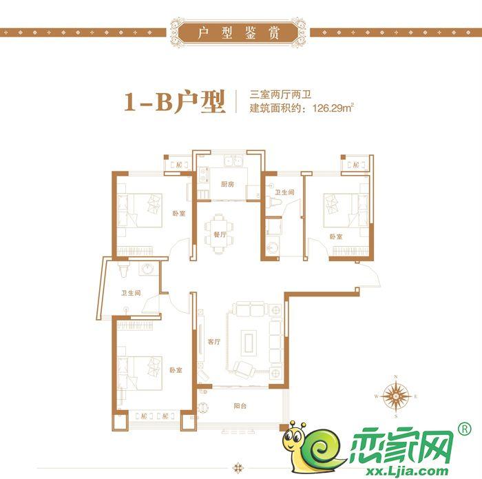 宇信凯旋公馆1-B户型