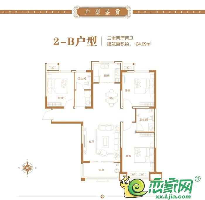 宇信凯旋公馆2-B户型