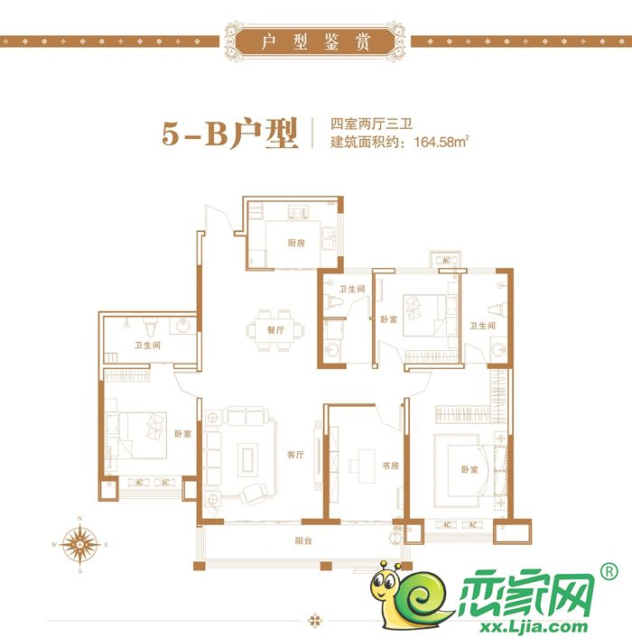 宇信凯旋公馆5-B户型