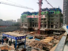 深业世纪新城工程进度