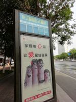 鑫洤龙禧周边配套
