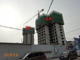 3#盖至16层,4#盖至13层