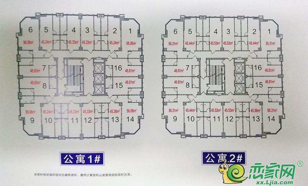 公寓1#、2#户型图