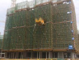 联盟新城四期7#工程进度