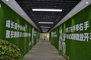 2019.6.6润华UCC样板间实景