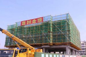 2019.6.15宇信凯旋公馆4#楼已封顶