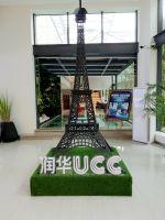 润华UCC售楼部