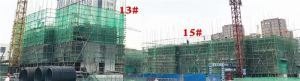 13#15#工程进度