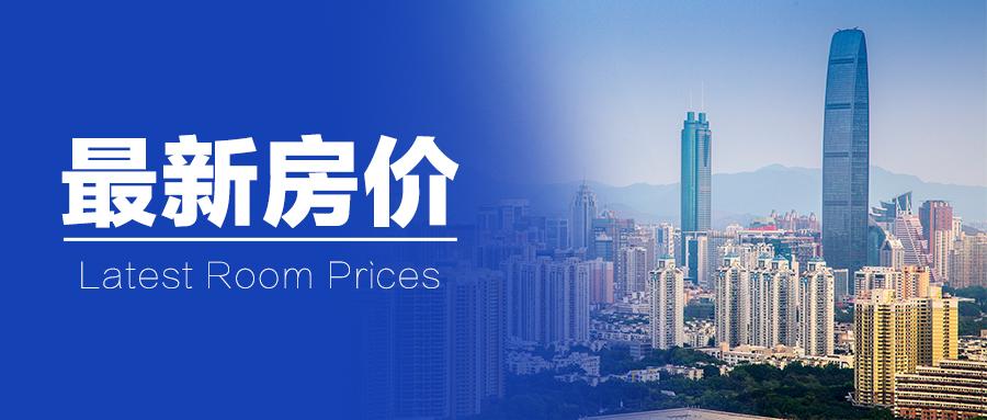 新乡10月房价地图首度曝光 涨还是跌?