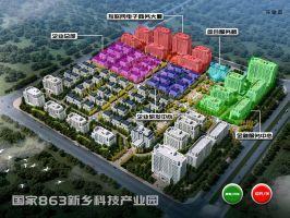 国家863新乡科技产业园效果图