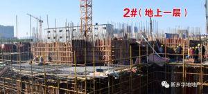 华地泓府工程进度2019.12.4