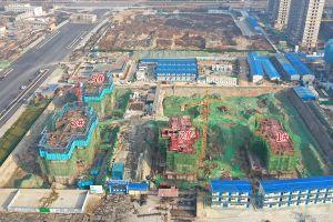 华地泓府工程进度2020年1月