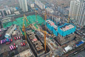 金谷东方广场未来+工程进度2020年1月