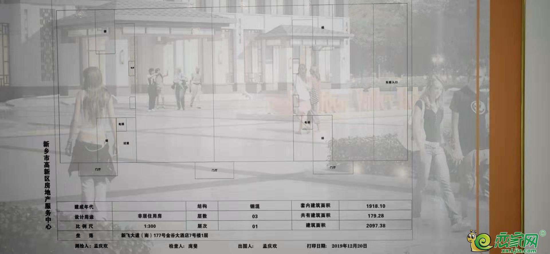 金谷酒店公寓底商户型图