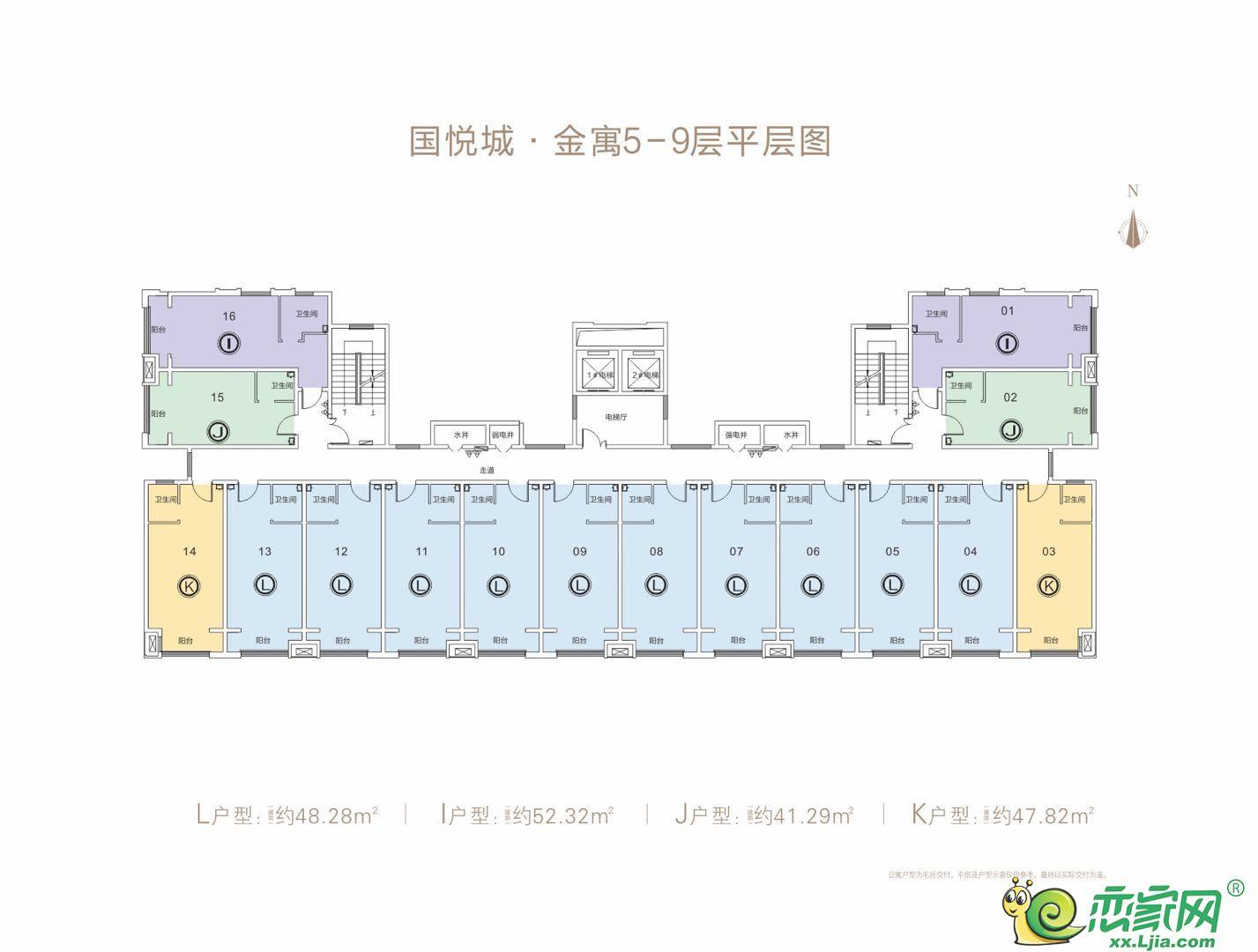 国悦城·金寓5-9层平面图