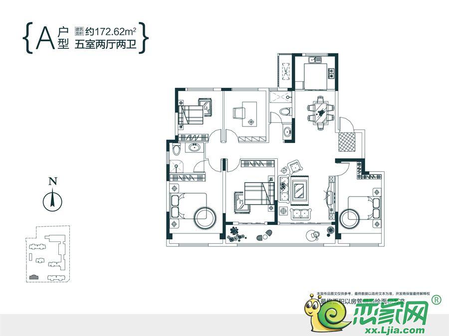 润华海棠公馆A户型