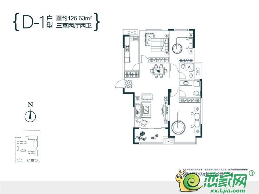 润华海棠公馆D-1户型
