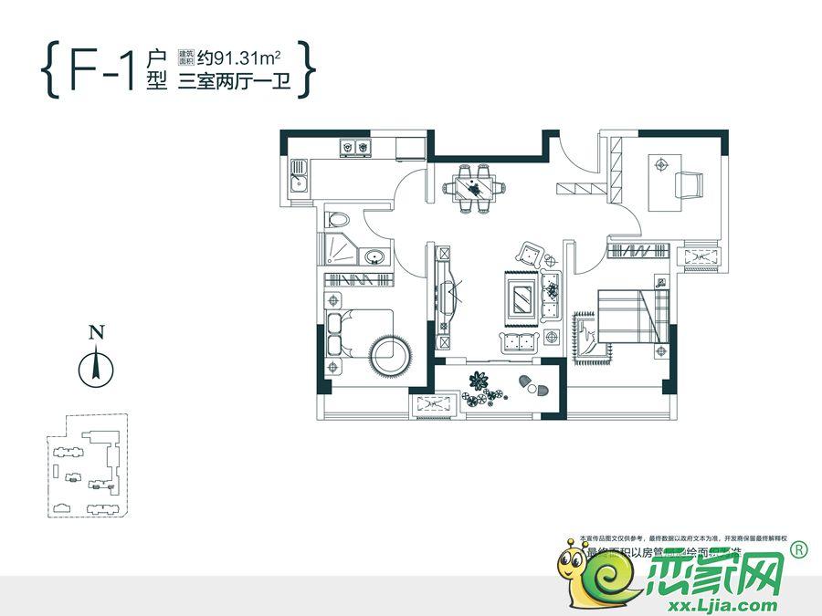 润华海棠公馆F-1户型