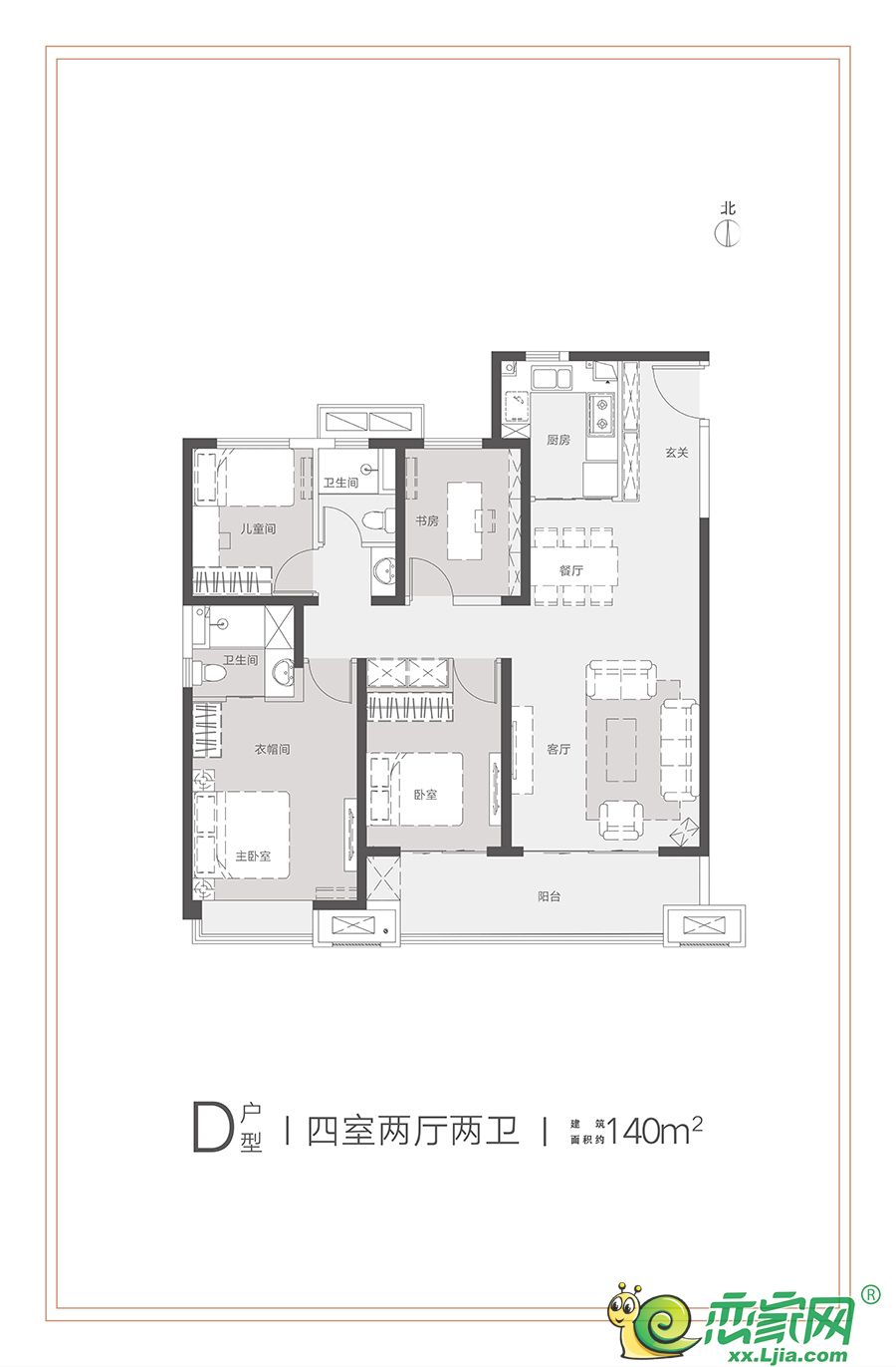 金科天樾D户型