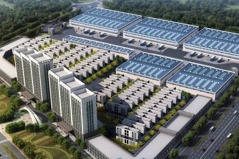 陆港跨境产业园